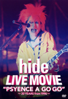 """hide LIVE MOVIE""""PSYENCE A GO GO""""〜20YEARS from 1996〜 [DVD] [2017/01/25発売]"""