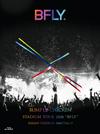 "BUMP OF CHICKEN / STADIUM TOUR 2016""BFLY""NISSAN STADIUM 2016 / 7 / 16、17〈初回限定盤〉"