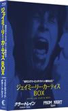 """""""初代スクリーミング・クイーン=絶叫女王"""":ジェイミー・リー・カーティス Blu-ray BOX〈初回限定・2枚組〉 [Blu-ray] [2017/01/27発売]"""