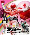 秘密戦隊ゴレンジャー Blu-ray BOX 4〈3枚組〉 [Blu-ray] [2017/08/09発売]