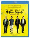 マネー・ショート 華麗なる大逆転 [Blu-ray] [2017/02/08発売]