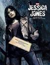 マーベル/ジェシカ・ジョーンズ シーズン1 COMPLETE BOX〈4枚組〉 [Blu-ray]