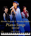 岩崎宏美&国府弘子/Piano Songs Special [Blu-ray] [2017/01/18発売]