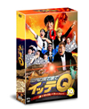 世界の果てまでイッテQ!謎とき冒険バラエティー〜10周年記念DVD BOX-RED〈4枚組〉 [DVD]