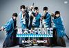 MAG!C☆PRINCE / 幕末☆PRINCE [DVD]
