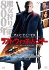 ラスト・ウィッチ・ハンター [Blu-ray] [2017/03/08発売]