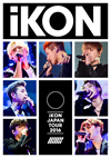 iKON / iKON JAPAN TOUR 2016〈2枚組〉 [DVD]