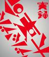 キノコホテル/実録・ゲバゲバ大革命 [Blu-ray]