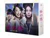 砂の塔〜知りすぎた隣人 DVD-BOX〈6枚組〉 [DVD] [2017/03/24発売]