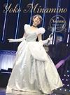 """""""アイドルとしてのコンサートは、これが最後""""南野陽子、デビュー30周年記念コンサートをBD&DVDで発表"""