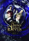 ミュージカル Dance with Devils〜D.C.〜〈2枚組〉 [DVD] [2017/03/31発売]