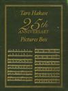 葉加瀬太郎 / Taro Hakase 25th ANNIVERSARY Pictures Box〈初回生産限定盤・5枚組〉 [DVD]