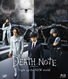 DEATH NOTE デスノート Light up the NEW world [Blu-ray] [2017/04/19発売]