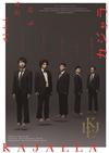 小林賢太郎/新作コント公演 カジャラ#1『大人たるもの』 [DVD] [2017/03/15発売]