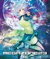 メガゾーン23 III [Blu-ray]