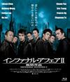 インファナル・アフェア II 無間序曲 [Blu-ray] [2017/03/15発売]