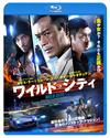 ワイルド・シティ [Blu-ray] [2017/04/05発売]