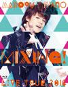 宮野真守 / MAMORU MIYANO LIVE TOUR 2016〜MIXING!〜〈2枚組〉 [Blu-ray]