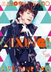 宮野真守 / MAMORU MIYANO LIVE TOUR 2016〜MIXING!〜〈2枚組〉 [DVD]