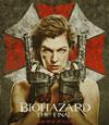 バイオハザード:ザ・ファイナル〈初回生産限定〉 [Blu-ray]