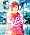 CUTIE HONEY-TEARS- 豪華版〈2枚組〉 [Blu-ray] [2017/04/19発売]