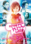 CUTIE HONEY-TEARS-〈2枚組〉 [DVD] [2017/04/19発売]