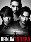 HiGH&LOW THE RED RAIN [DVD]
