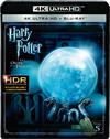 ハリー・ポッターと不死鳥の騎士団 4K ULTRA HD&ブルーレイセット〈3枚組〉 [Ultra HD Blu-ray]