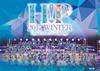 Hello!Project 2017 WINTER〜Crystal Clear・Kaleidoscope〜〈2枚組〉 [DVD] [2017/04/26発売]