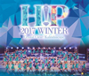 Hello!Project 2017 WINTER〜Crystal Clear・Kaleidoscope〜〈2枚組〉 [Blu-ray] [2017/04/26発売]