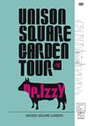 UNISON SQUARE GARDEN / UNISON SQUARE GARDEN TOUR 2016 Dr.Izzy at Yokosuka Arts Theatre 2016.11.21