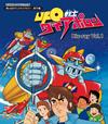 放送開始40周年記念企画 想い出のアニメライブラリー 第70集 UFO戦士ダイアポロン Blu-ray Vol.1〈2枚組〉 [Blu-ray] [2017/05/26発売]