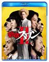 新宿スワンII [Blu-ray] [2017/07/04発売]