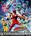 宇宙戦隊キュウレンジャー Blu-ray COLLECTION 1〈2枚組〉 [Blu-ray]