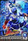 宇宙戦隊キュウレンジャー VOL.3 [DVD]
