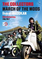 """ザ・コレクターズ / THE COLLECTORS live at BUDOKAN""""MARCH OF THE MODS""""30th anniversary 1 Mar 2017 [DVD]"""