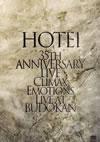 布袋寅泰/HOTEI 35th ANNIVERSARY LIVE Climax Emotions〜Live at 武道館〜〈2枚組〉 [DVD] [2017/06/28発売]