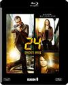 24-TWENTY FOUR- シーズン8 SEASONS ブルーレイ・ボックス〈6枚組〉 [Blu-ray]