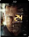 24-TWENTY FOUR- リブ・アナザー・デイ SEASONS ブルーレイ・ボックス〈3枚組〉 [Blu-ray]