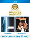 2001年宇宙の旅/時計じかけのオレンジ ワーナー・スペシャル・パック〈初回仕様・2枚組〉 [Blu-ray] [2017/07/05発売]