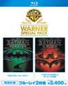 バットマン フォーエバー/バットマン&ロビン Mr.フリーズの逆襲 ワーナー・スペシャル・パック〈初回仕様・2枚組〉 [Blu-ray]