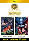 バットマン フォーエバー/バットマン&ロビン Mr.フリーズの逆襲 ワーナー・スペシャル・パック〈初回仕様・2枚組〉 [DVD]