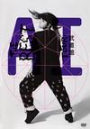 AI / THE BEST TOUR〈2枚組〉 [DVD]