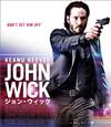 ジョン・ウィック〈期間限定価格版〉 [Blu-ray]