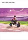 TVシリーズ 交響詩篇エウレカセブン Blu-ray BOX1〈特装限定版・5枚組〉 [Blu-ray]
