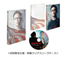 スノーデン [DVD] [2017/07/05発売]