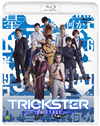 TRICKSTER〜THE STAGE〜〈2枚組〉 [Blu-ray]
