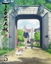夏目友人帳 陸 5〈完全生産限定版〉 [Blu-ray] [2017/10/25発売]