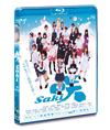 映画 咲-Saki- [Blu-ray] [2017/07/05発売]