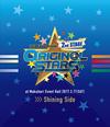 THE IDOLM@STER SideM 2nd STAGE〜ORIGIN@L STARS〜Shining Side〈2枚組〉 [Blu-ray]